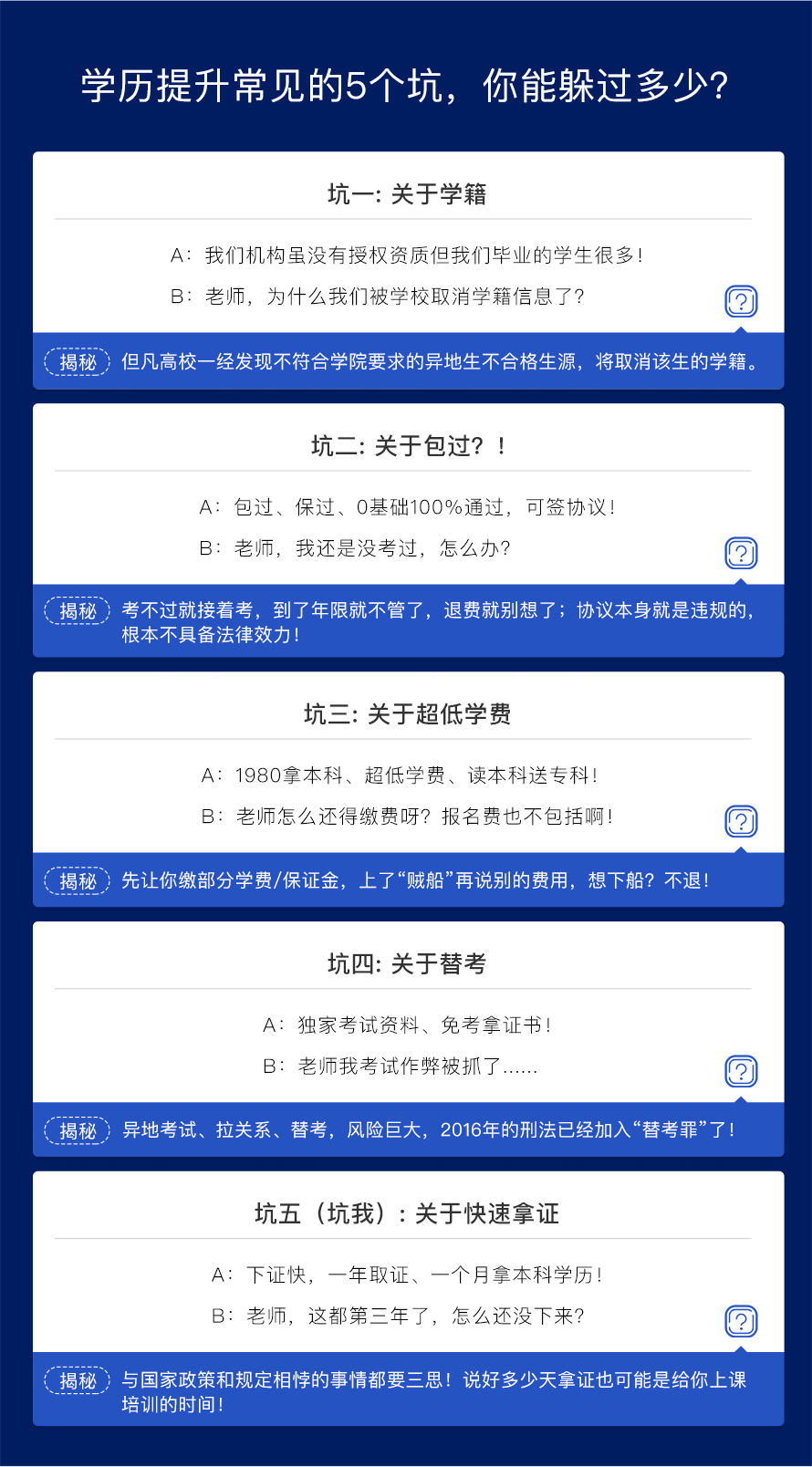 http://www.open.com.cn/product/img/product/common/05.jpg